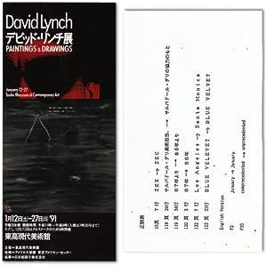 David Lynch: Paintings and Drawings.: LYNCH, David