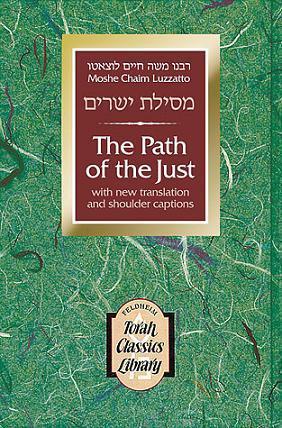 The Path of the Just - Pocket: LUZZATTO Rav Moshe