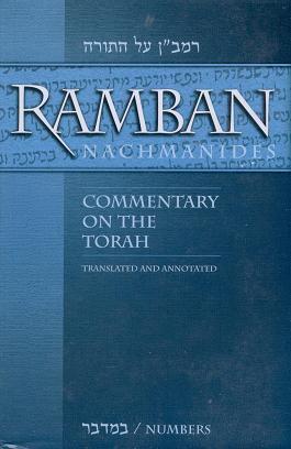 Ramban (Nachmanides) Commentary on the Torah