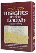 Insights in the Torah: [Oznayim La-Torah]: SHEMOS: SOROTZKIN Rabbi Zalman