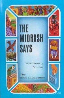 The Midrash Says 5 - the Book: WEISSMAN Rabbi Moshe