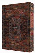 La Guemara (15). Talmud Bavli: Traité SOUCCA T1 (chap. 1-2): Talmud (édition Edmond J. Safra...