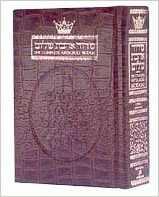 Artscroll Siddur: Hebrew/English Pocket Size - Ashkenaz: Meir Zlotowitz