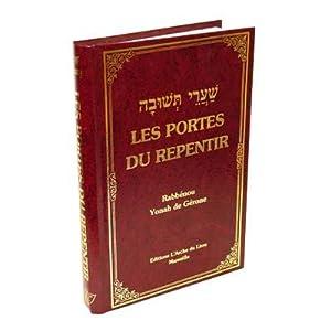 Chaarei Techouva: Les Portes du Repentir - Édition Bilingue Hébreu/Français.: Yona ben Avraham ...