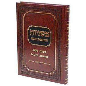 Biour Hamichna - Traité CHABBAT Tome 3: Mishna - Rav