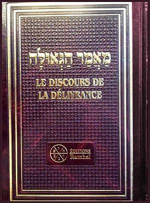 Le discours de la délivrance (Maamar Haguéoula): LUZZATTO Rav Moshe
