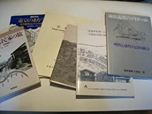 von 6 Büchern in japanischer Sprache zu Architektur.: Sammlung