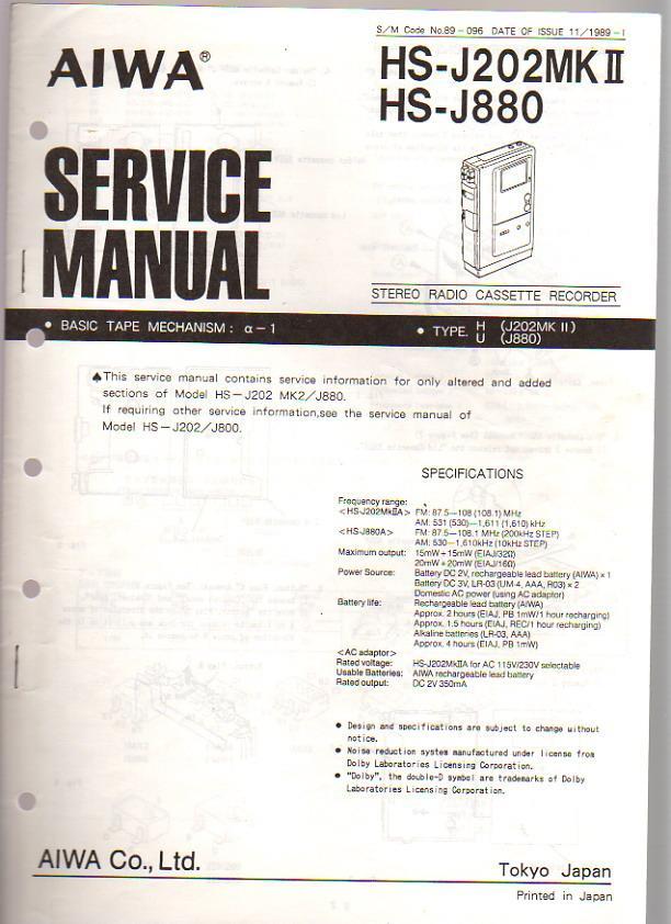 aiwa stereo radio cassette recorder hs j202mkii j880 service manual rh abebooks co uk Truck Manual Truck Manual