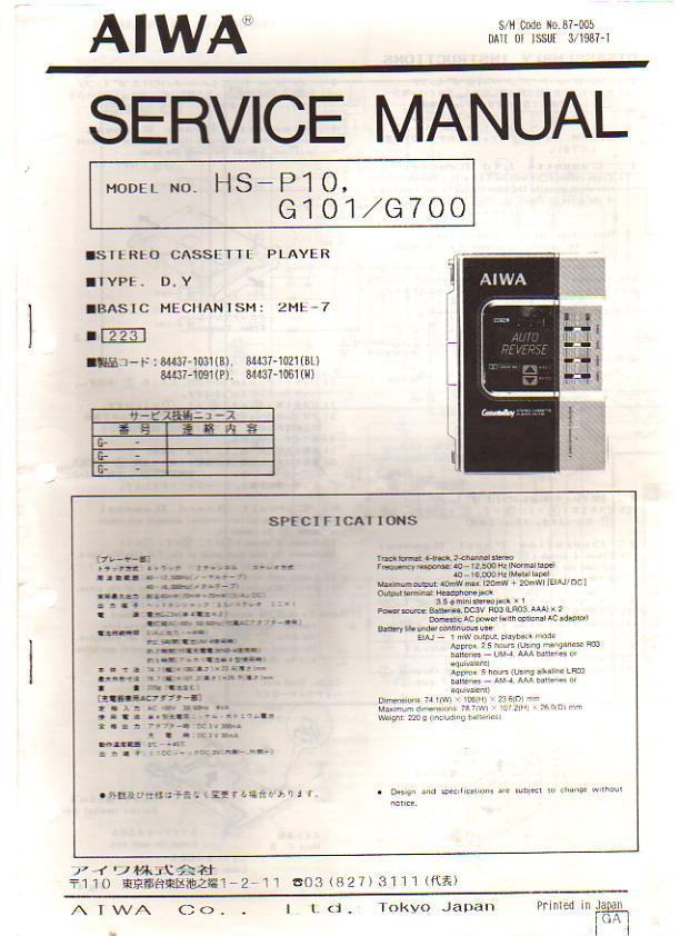 aiwa stereo radio cassette recorder hs p10 g101 g700 service manual rh abebooks co uk Aiwa Logo Aiwa Stereo System