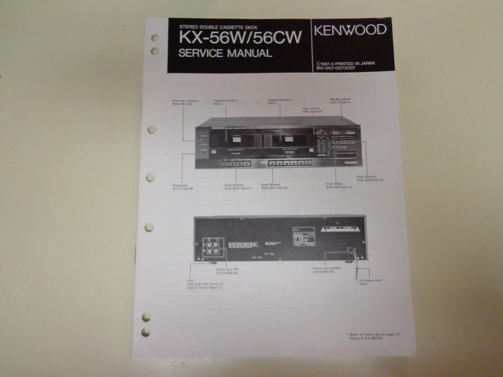 kenwood kx 56w 56cw stereo double cassette deck factory service rh abebooks co uk kenwood cassette deck manual Kenwood Manuals DNX9960