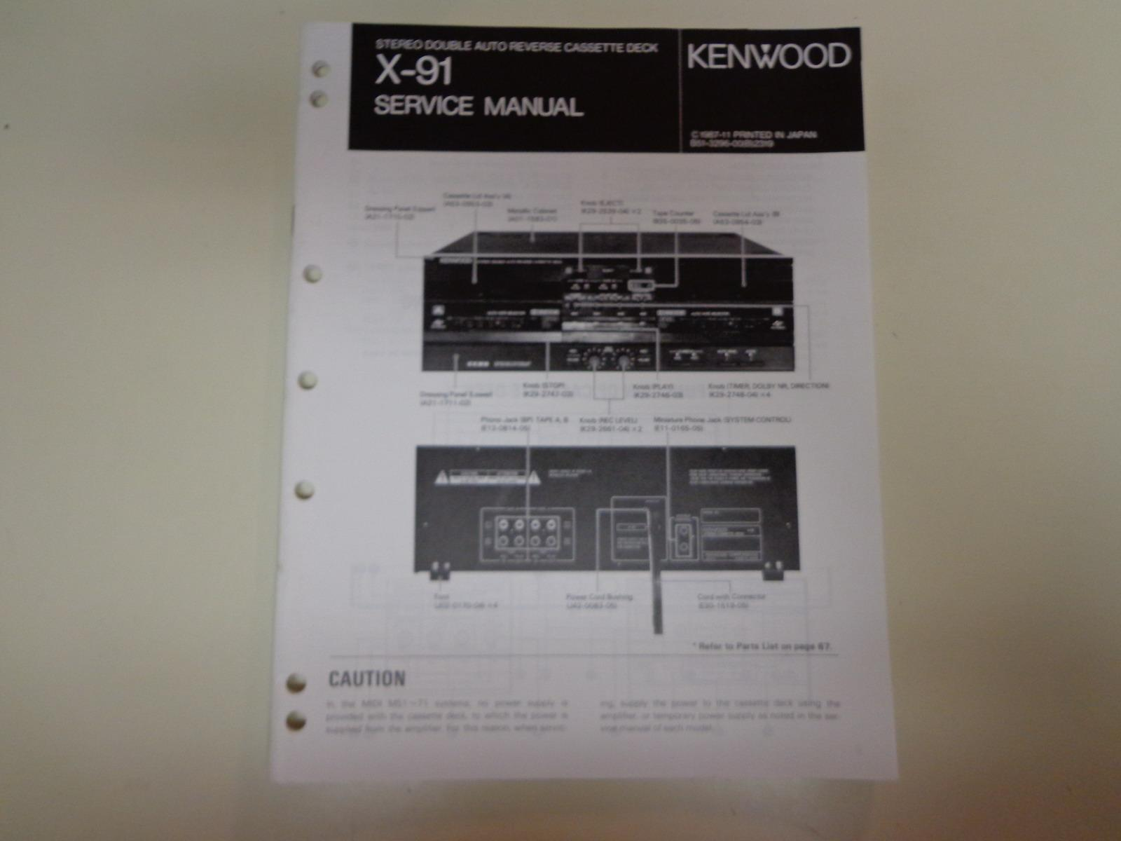kenwood x 91 stereo double cassette deck factory service manual by rh abebooks co uk Kenwood User Manuals kenwood car deck manual