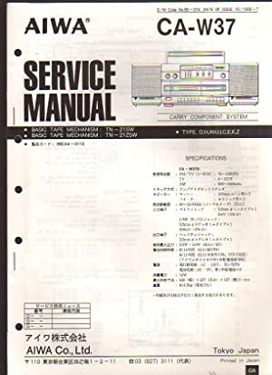 Aiwa Carry Component System CA-W37 Boombox Service: Aiwa Service