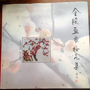 Collected Paintings of Plums by Painters in: Xaogang, Yang (Managing