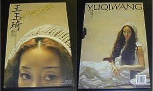 The Works of Yuqi Wang: Wang, Yuqi