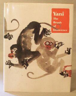 Yani: The Brush of Innocence: Ho, Wai-Ching
