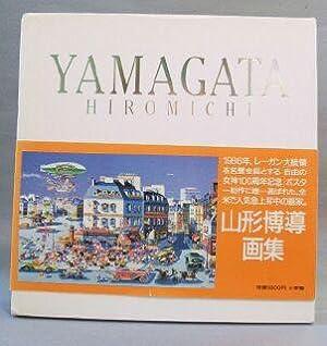Yamagata Hiromichi: Hiromichi Yamagata]
