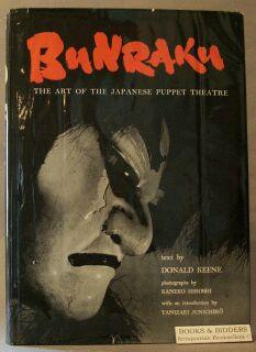 Bunraku: The Art of the Japanese Puppet Theatre: Keene, Donald