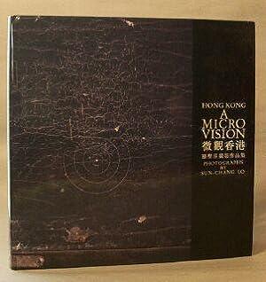 Hong Kong: A Micro Vision, Photographs By Sun-chang Lo: Sun-chang Lo