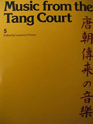 Music from the Tang Court No 5 1990