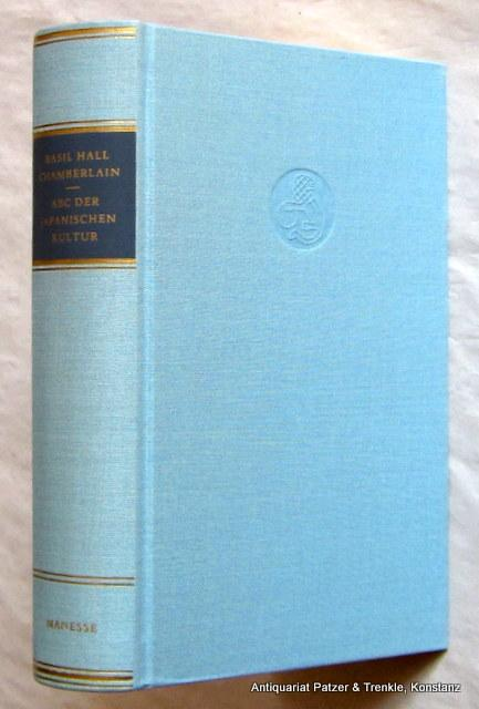 ABC der japanischen Kultur. Ein historisches Wörterbuch: Chamberlain, Basil Hall.