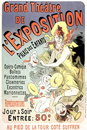 L'Exposition 1880