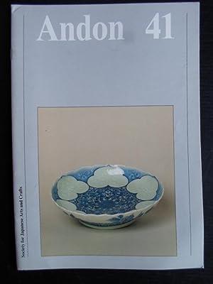 Andon, Shedding Light on Japanese Art, Bulletin
