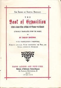 The Book of Exposition. (Kitab al-Izah fi'Ilm: CARRINGTON) - An