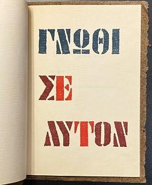 Experimenta typografica 3: Gnothi se auton.: SANDBERG, Willem]