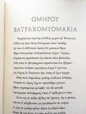 Batrachomyomachia.: KRIMPEN, Jan van). HOMERUS