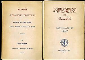 Modern Lebanese Proverbs: Collected at Ras al-Matn,: Frayha Anis