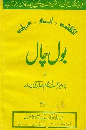 English-urdu and Arabic Conversation