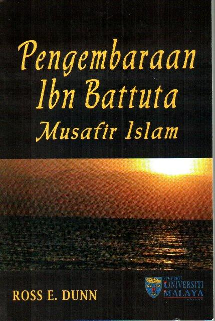 an analysis of the sacred rite of hajj in the adventures of ibn battuta translated by ross e dunn Find the training resources you need for all your activities studyres contains millions of educational documents, questions and answers, notes about the course, tutoring questions, cards and course recommendations that will help you learn and learn.