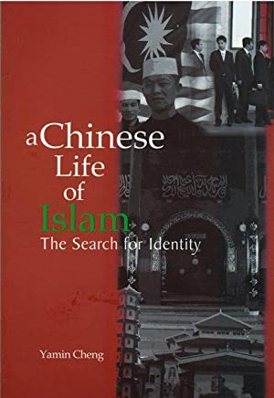 A Chinese Life of Islam: The Search for Identity: Yamin Cheng