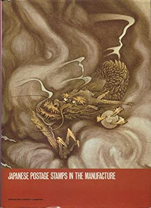Japanese Postage Stamps in the Manufacture.: INSATSUKYOKU CHOYOKAI FOUNDATION