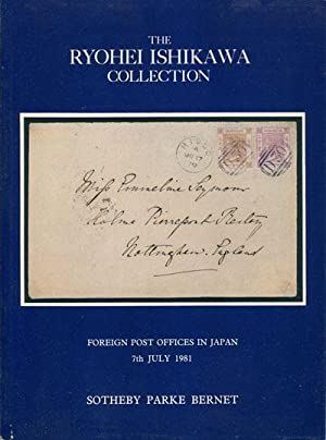 7 July) Ryohei Ishikawa collection of Foreign: 1981