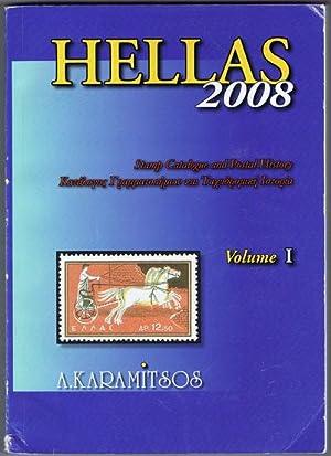 Hellas 2008. - Stamp Catalogue and postal history.: KARAMITSOS A.