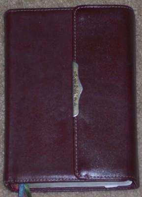 Korean Bible: Super Self Study Bible, The