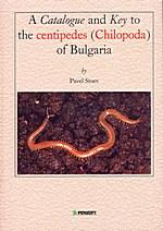 A Catalogue and Key to the Centipedes (Chilopoda) of Bulgaria: Stoev, P