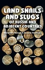 Land Snails and Slugs of Russia and: Sysoev, A, and