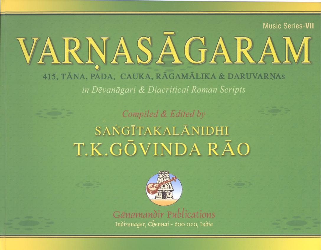 VARNASAGARAM_Govinda_Rao_TK_ed_As_New_Hardcover