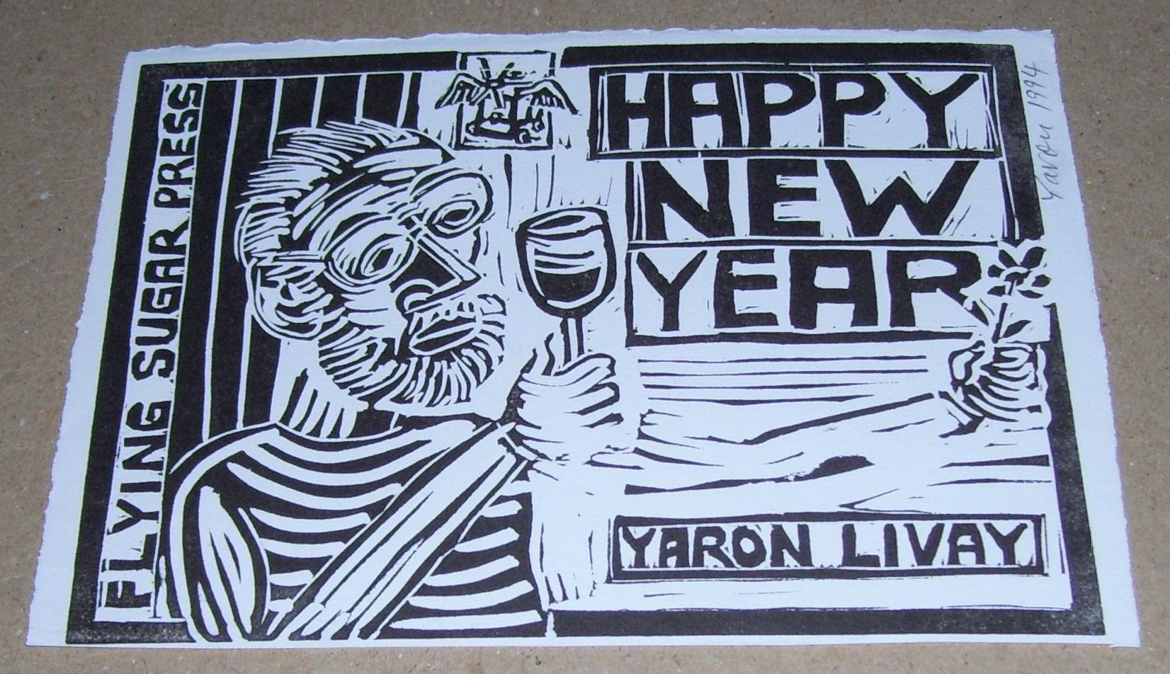 Flying Sugar Press: Happy New Year. [Holiday Greeting Card]. Livay, Yaron. Fine Softcover