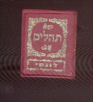 Sefer Tehilim Book of Psalms (Miniature Book)