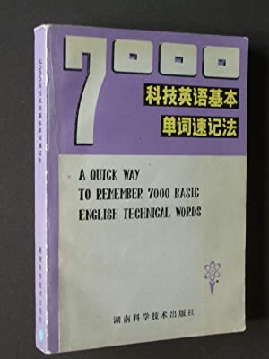 7000: A Quick Wat to Remember 7000 Basic English Technical Words
