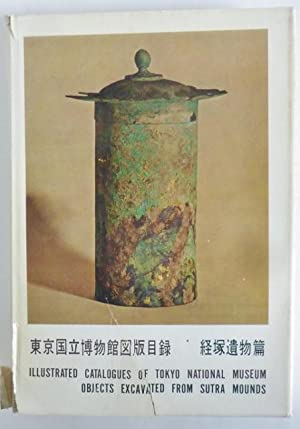 Illustrated Catalogues of Tokyo National Museum; Objects