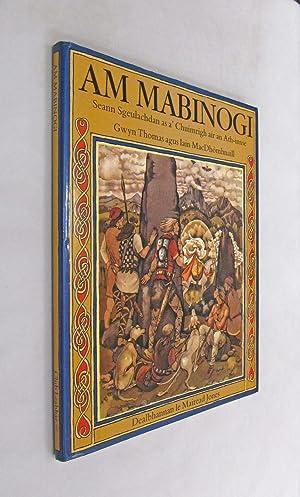The Mabinogion (Scots Gaelic Edition) am Mabinogi: Gwyn JonesGwyn Jones