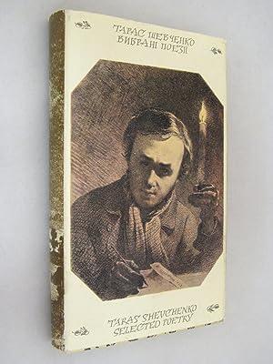 Selected Poetry: Shevchenko, Taras