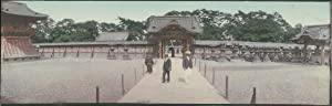 Japan, Panoramic View. Nikko Temple