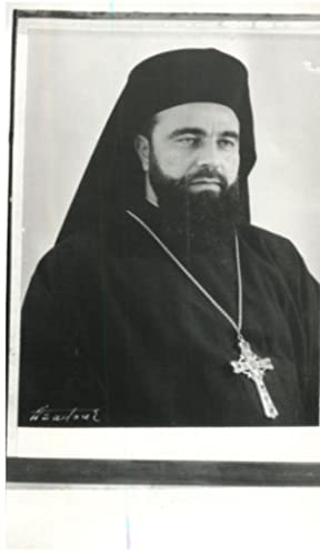 Lebanon, Beirut, Greek Catholic Archbishop of Jerusalem, Hilarion Capudji