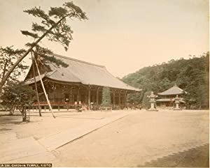 Japon, Chion in temple, Kioto