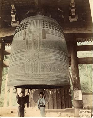 Japon, The large Bell of Chionin, Kioto